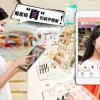 帕克西AR魔妆镜,引领智能美妆零售大未来