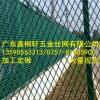 铁丝网围栏低价促销 广东惠州公路隔离栅
