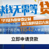 北京微商之家微信小程序开发小程序代理哪家强