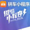 北京微商之家微信小程序开发小程序代理放心省心