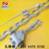 光缆悬垂线夹直线OPGW光缆金具厂家