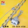 预绞式悬垂线夹OPGW光缆悬垂线夹直线悬垂串