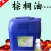 广西专业销售马来西亚棕榈油 质优价廉