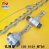 OPGW悬垂金具(光缆金具)预绞式悬垂串直线金具