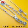 OPGW光缆耐张线夹预绞式耐张金具厂家直销