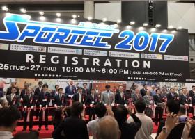 2018年27届日本东京国际体育用品展览会 SPORTEC JAPAN