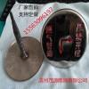 供应不锈钢燃气管线标志牌 地钉式管线标志牌 厂家