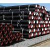供水球墨铸铁管专业供应商-消防球墨铸铁管价格