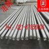 高温合金GH33棒材GH4033镍基合金板材 无缝管规格齐全