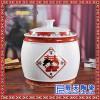 大号散装茶叶罐子 乔迁新居喜庆礼品厨用陶瓷米桶食品罐
