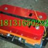 电缆输送机 双托架 履带式电缆输送机 电缆敷设机