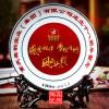 供應陶瓷紀念盤 logo盤子訂做 鑫騰陶瓷