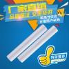 广州地区好的聚丙烯房战无纺布,山西厂价大量直销新料无纺布