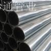 镀锌管制造公司_正黔通管业有限责任公司_优质镀锌管供应商