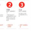 广州厂家IATF16949认证费用多少?认证流程