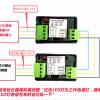 新长远WG26/34转485信号延长器 远距离信号传输