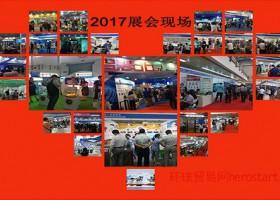 2018年第21届北京科博会之物联网科技展览会
