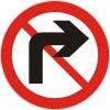 信宜公路做路牌价格如何,四会公路交通标志牌订做,反光标志