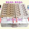 供應鯛魚燒雙用機,櫻花燒機,梅花餅機,鯛魚燒制作,上︰於貢 onmouseover=