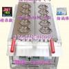 供應梅花餅機10孔,櫻花燒機,櫻花燒制作,紅豆餅機,梅花餅做法