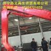 再生资源新型抓木机 国家认证 厂家直销质优价廉