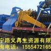 济宁路义有限公司提供粉碎机,价格优惠欢迎考察