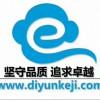 华东地区专业做信用卡智能管家APP项目的公司