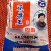 内酯豆腐用阜新精品豆腐王批发零售
