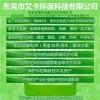 保税废料废品物料 退港货物产品处理回收、香港交易