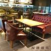 厂家直销西安轻食餐厅软包沙发