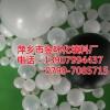 供应空心塑料球