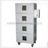 高温循环干燥试验箱