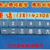 北京13811425067炸金花扑克牌专用分析仪