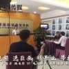 深圳坪山葵涌宣传片拍摄制作巨画传媒拥有一流的拍摄制作团队