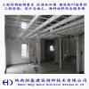 钢结构改造施工服务