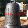 南京寺庙铜钟 景观铜钟 刻字铜钟厂家