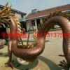甘肃动物铜龙雕塑 仿真龙铜雕塑厂家