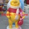 北海维尼小熊卡通雕塑 卡通玻璃钢雕塑厂家