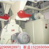 内蒙古饲料机械生产厂家 1