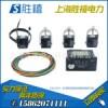 上海胜禧电力质量好的线路故障指示器_你的理想选择——安徽故障指示器