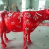 广场动物玻璃钢雕塑 玻璃钢彩绘牛雕塑厂家