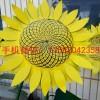 唐山向日葵雕塑 唐山向日葵雕塑加工 唐山向日葵雕塑直销厂家