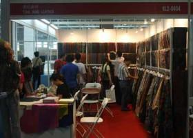 2018上海皮革博览会