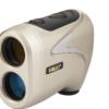 HMAI高性价比高精度激光测距仪 PTL1000 (测距测高测角一体机)
