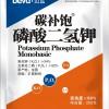 磷酸二氢钾-法国贝瓦碳补饱磷酸二氢钾进口磷酸二氢钾