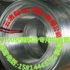 云洛现货供应1070纯铝盘管软态折弯铝管