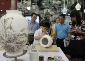 2018年中国(上海)国际文化创意博览会(上海文博会)