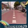 杭州彩色路面喷涂剂路面上的一次重大改革