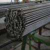 S50C钢材价格平板新闻