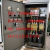 JJ1-225kW砖机起动柜 自耦降压配电盘
